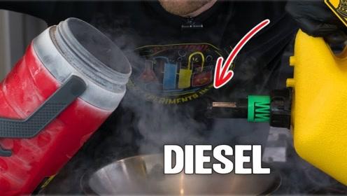 把柴油倒进液氮里还能点燃吗?老外亲测,结果太震惊了!