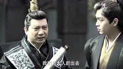 《庆余年》王启年浑身上下都是戏:我来把范闲赶出去!