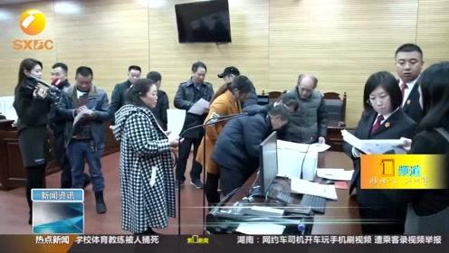 陕西法院首例行政保全执行案件 助力农民工讨回28万元拖欠工资