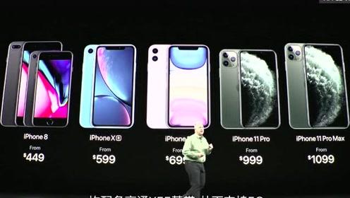 苹果这是要走机海战术?明年或发布5款新iPhone