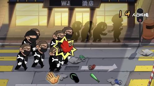 网络流传《全民打汉奸》小游戏 黄之锋、黎智英等乱港分子成通缉犯
