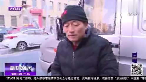 """哈尔滨:""""六必罚""""初取成效,严抓静态交通,交警全员在路上"""