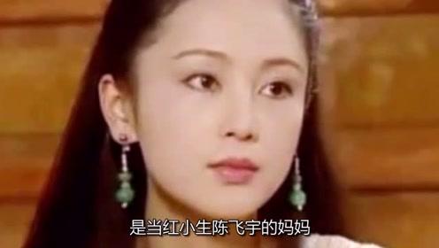 当年内地最美的女星到底多美?陈凯歌对她念念不忘,王祖贤比不过她!