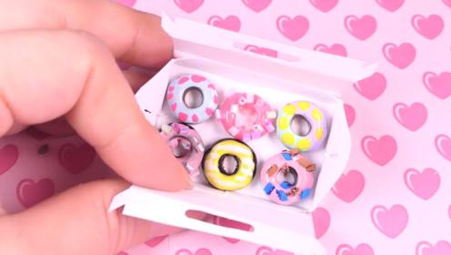 微世界DIY:迷你甜甜圈礼盒装