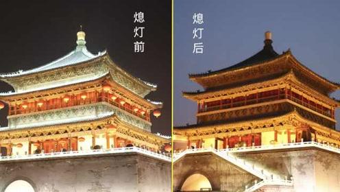"""为保护文物西安钟楼""""熄灯"""",游客:文物保护比打卡更重要"""