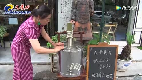 夏日里这份清凉很甜!店主连续四年免费为环卫工提供茶水!