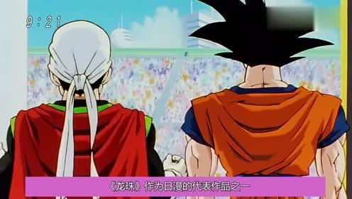 龙珠:黄金弗利萨遭遇人生奇耻大辱!吉连秒他只要一个眼神!!
