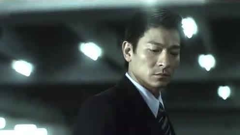 刘建明设局抓住韩琛,韩琛还傻乎乎的给他打电话求救
