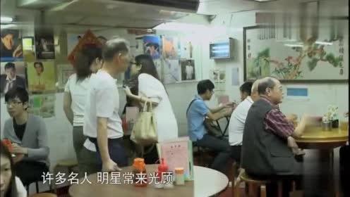 香港美食:最简陋的奶茶店,1952年开业至今,周润发帮衬几十年