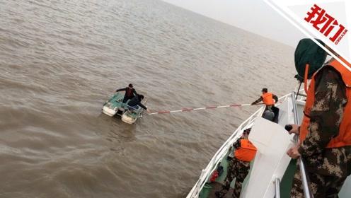 上海两工人突发奇想乘小筏出海游玩 越漂越远无法上岸