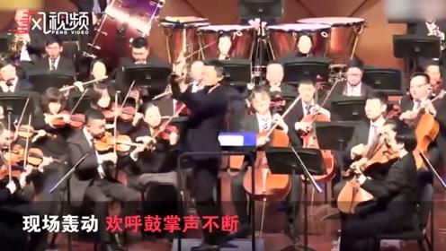 马云现场全程投入指挥交响乐 下台后双手捂脸娇羞捂头