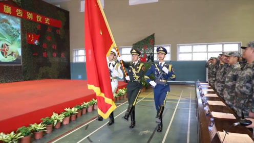 泪目!驻香港部队满服役期老兵 临别前,对军旗敬最后一个军礼