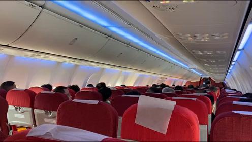航班起飞前家人突然去世,海航飞机滑行中果断返回:让旅客下机
