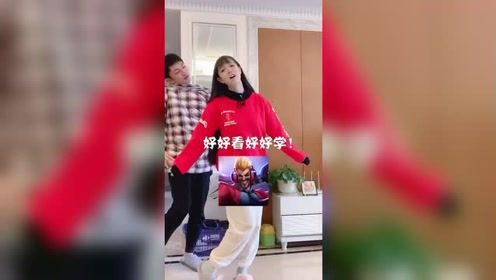 网红韩仙女自称:这届学生太难带!