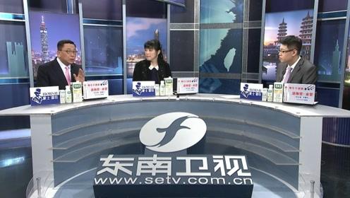 新北市长侯友宜的加持对韩国瑜选情有多大帮助,且听专家分析