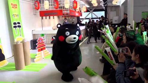 国民网红熊本熊闪现北京 粉丝现场疯狂打call