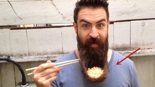 男子十年没剃过胡子,直接把胡子变成碗,当众表演吃泡面!