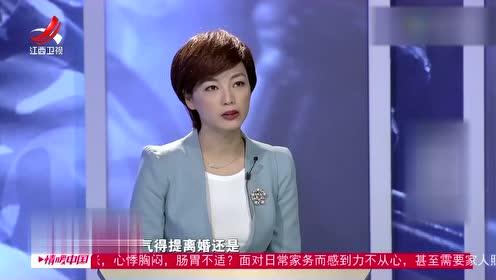 赵先生爆料妻子也曾与她前夫在微信上暧昧不清