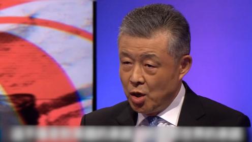 """西方官员猛炒""""中国威胁"""" 要北约联合对付中国 驻英大使强硬表态"""