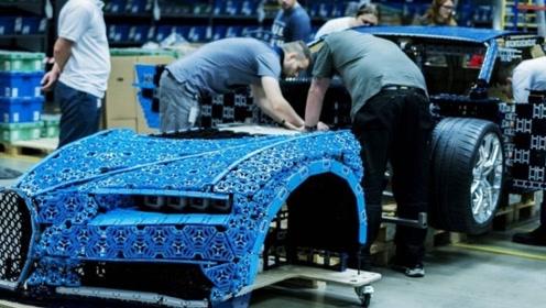 100万块乐高拼出来的布加迪,全球仅此一台,比原版还要贵