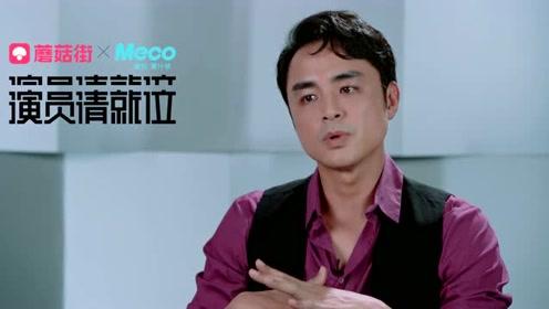 """赵薇评价明道,直言他的角色发挥空间很小但戏接的很""""体面"""""""