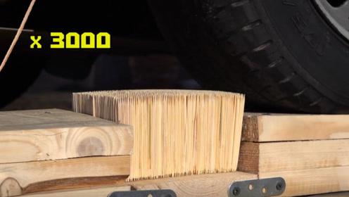 牙签有多坚硬?老外用皮卡车碾压3000根牙签,这结局想都不敢想