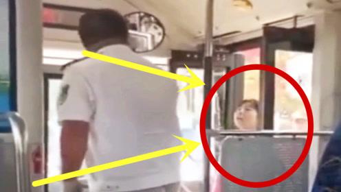 公车司机忍无可忍,猛踹女子腹部,监控爆出全程!