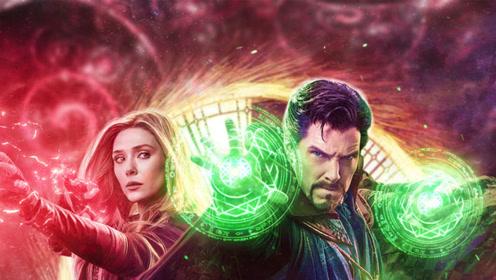 漫威新计划曝光,《奇异博士2》将影响漫威宇宙!
