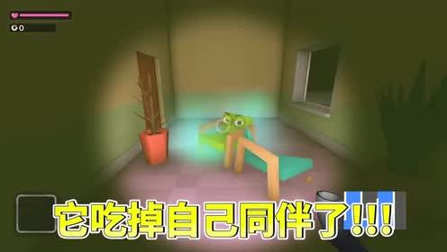 恐怖遊戲 :家具大战!