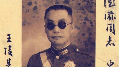 此人曾扇老蒋脸,老蒋不敢还手,建国后却成为军衔最高的战犯