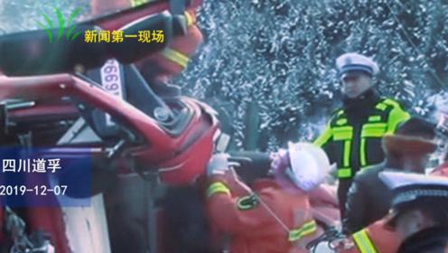 车辆侧翻2人被困消防接警后迅速前往现场救援 1死1伤
