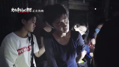 《南方车站的聚会》曝幕后花絮 胡歌泥地打滚 桂纶镁深二度烫伤!