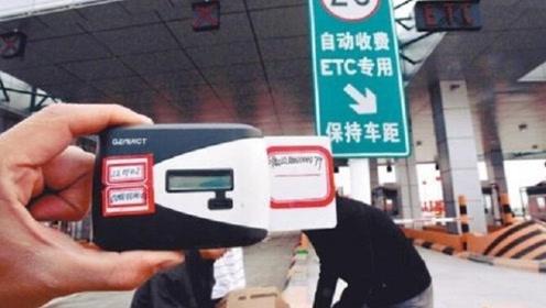 车子若不安装ETC,将不能去加油、也不能去年检?交警作出回应!