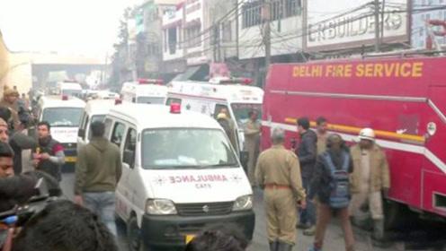 最新消息!印度新德里工厂大火 死亡人数升至43人
