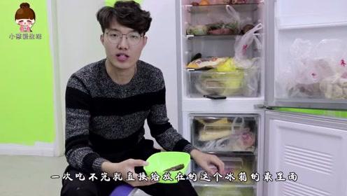在冰箱放了一年的腊肉还能吃吗?总算知道答案了,尽早叮嘱家里人