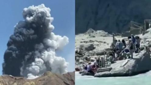 新西兰火山喷发致5死8失踪 有中国公民受伤失踪