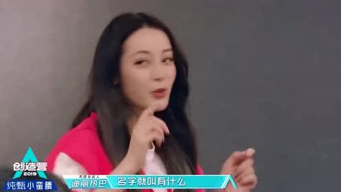 张颜齐姚琛为吃火锅!应大家要求!现场表演节目!