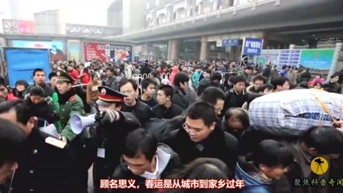 """中国农村""""逆春运""""现象越来越多,专家:非好事,不容乐观"""