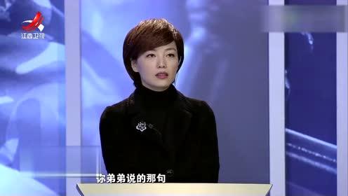 李先生解释道:借不借钱不影响买房 妻子太多虑