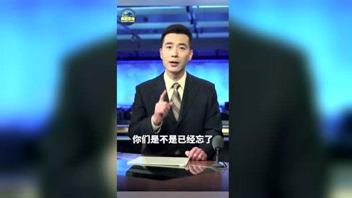 """央视主播:这群人对涉疆反恐纪录片装聋作哑 是忘了""""9·11""""?"""