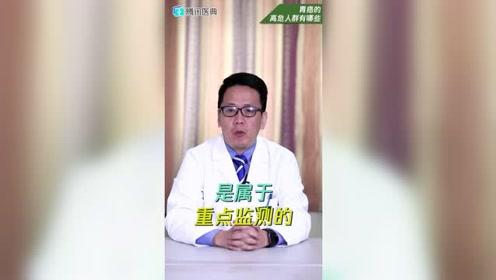 这几个地区的人最易患上胃癌,一旦过了40岁,一定要去医院检查!