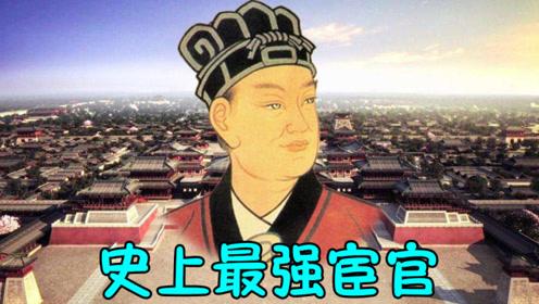 史上最强宦官,一项发明令中国领先西方世界1000年!