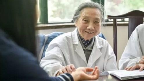 3位国医大师,每人一条养生秘诀,做到的越多,恭喜你越长寿