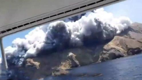 1死20多伤!新西兰怀特岛火山爆发 多名游客下落不明