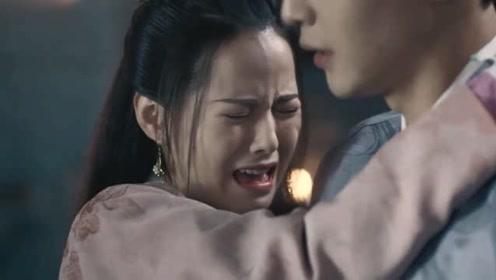 《惹不起的殿下大人》林真儿装害怕,涂思熠一把抱住她,反应好快!