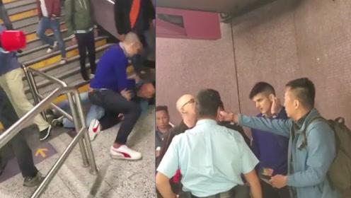 美籍银行高层在港铁站袭警凶狠殴打路人 被警员及路人合力制服