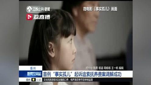 奶奶为帮孙子追索抚养费起诉前儿媳 孩子爸爸已锒铛入狱