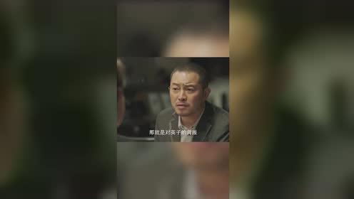 小欢喜:沙溢真的是好父亲啊!觉得现在生孩子就是对女儿的背叛
