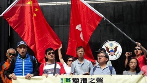 """俄媒""""揭开香港的面具"""",直指香港风波背后有""""美国的身影"""""""