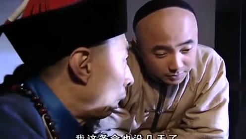 影视:李卫在监狱摇骰子,随便摇出三个一,牢头立马跟他做兄弟